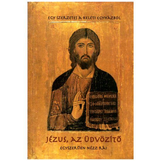 Egy szerzetes a keleti egyházból - Jézus, az Üdvözítő – egyszerűen nézz rá!